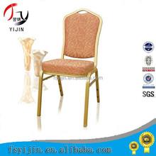 wholestale elegant iron banquet chair price