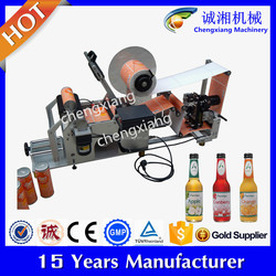 Semi-auto labeling machine beer(MADE IN CHINA)