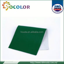 New design high quality durable Pu Artifical Leather For Cover Notebooks Or Ipad for car seat cover