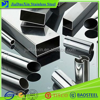 440c 2mm thickness small diameter thin wall stainless steel pipe