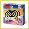 Smokeless Mosquito Coil,Paper Mosquito Repellent Coil,Plant Fiber Mosquito Repellent Coil