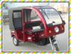 Electric three 3 wheel car for passenger