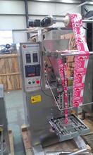 VFFS Automatic Coffee/Milk/Washing/Detergent/Spice powder packing machineYB-150F