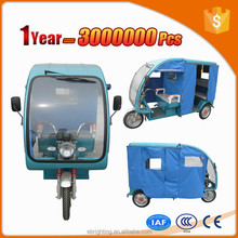 auto operated rickshaw 4 wheel battery tricycle
