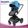2015 popular orbit baby stroller safety belt for baby stroller
