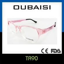 2015 diseño Unisex ventaja marcos Eyewear No. 1501