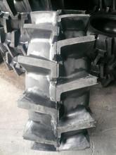 cheap tyre water field tire 8.3-20,8.3-24,9.5-20,9.5-24