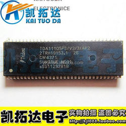 New original Assembly chip TDA11105PS/V3/3/AP2--KTDDZ