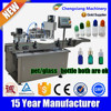 High espeed automatic small bottle oil filling machine,small bottle filling machine price,filling machine price