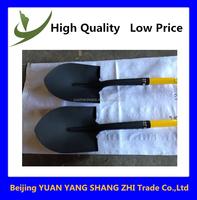 Carbon Steel Spade & Shovel with Fiberglass Handle