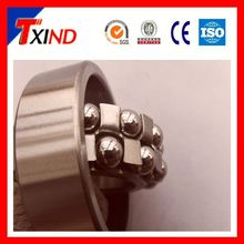 hot sale best service buy 1214 pump self aligning ball bearing1214