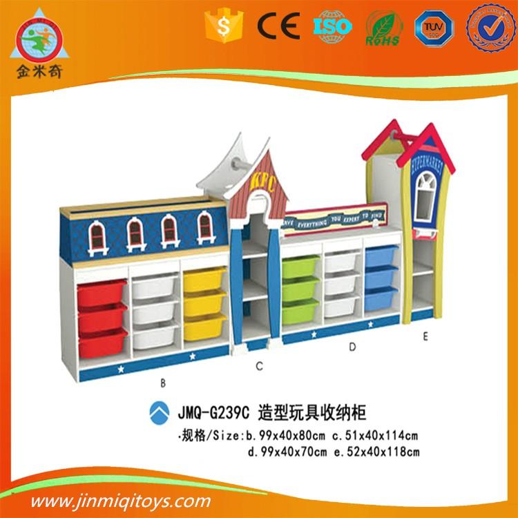 Enfants salon bois pas cher armoire de rangement pour la maternelle meubles
