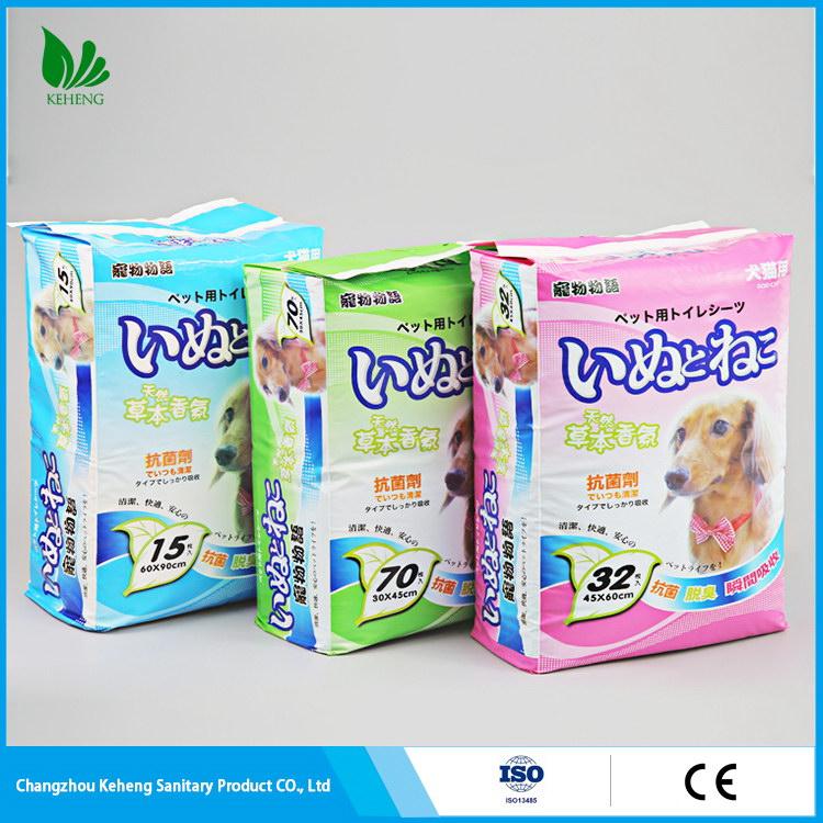 !4 pet pad#OEM color bag pet pad(zt)N24A5361