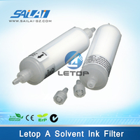 Hot sale! infiniti long column white color solvent ink filter for outdoor inkjet printer machine