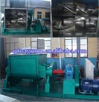 500L steam heating sigma mixer/sigma kneading machine/adhesive sigma mixer