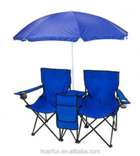 Folding Double beach chair with umbrella and cooler table with carrying bag package