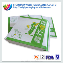 Snack packaging recycle paper small sachet bag