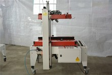 CHY-50PAD200 widely use semi auto upside and down side I mark case packing machine