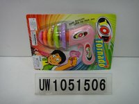 glow spin toy with light and music