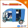 hydraulic shock electric china tricycle for adults
