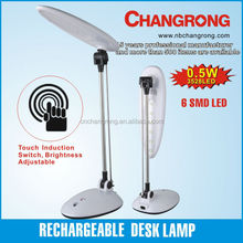 Rechargeable brightness adjustable table light reading light desk lamp
