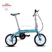 """14"""" Child Folding Bicycle, V-Type large frame Foldable Bicycle"""