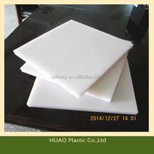 White or black color HDPE sheet/board/pad,plastic sheet