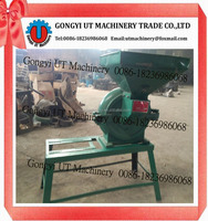 (Diesel & Electric) Household Corn Maize Grinder / Corn Maize Particle Grinder / Corn Maize Grinding Machine