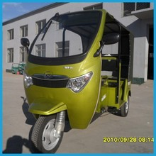 electric tricycle auto rickshaw for passenger