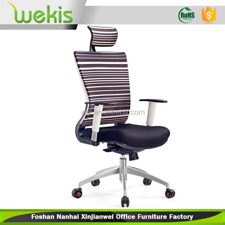 تعديل مكتب الرئاسة دوارة ذات جودة عالية مع عجلات لكرسي رئيسه