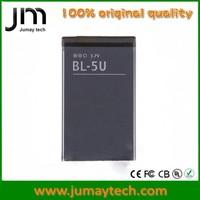 cellphone battery factory for NOKIA 8900e 8800e 6600s E66 E75