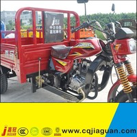 Strong Climbing Capacity Adult Tricycle