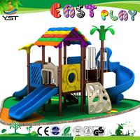 Children amusement park equipment for sale