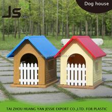 plastic dog house,plastic dog kennel