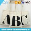 cotton shopping bag/cotton tote bag/canvas cotton bag manufacturer