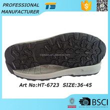 Women Mens Walking Eva Rubber Looking For Agent Obsession Thick Sole For Men