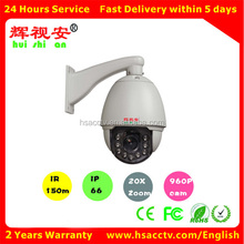 In many styles 960P 20X optical zoom 100 meter ir distance cctv camera