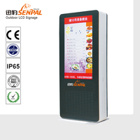 Advertising lcd display outdoor digital signage all weather lcd outdoor tv stand