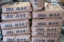 High Quality Urea 46 Granular,Urea 46 Granular,Granular Urea Fertilizer
