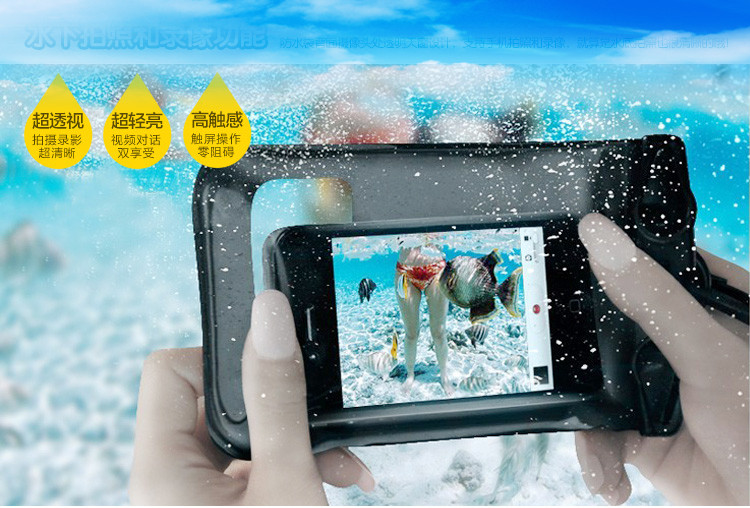 Eco-friendly PVC waterproof mobile phone bag for samsung i9300