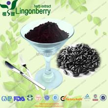 Black Rice Extract antioxidant food supplement
