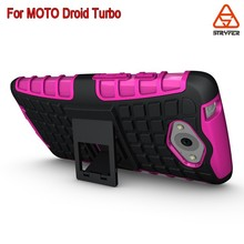SLIM Armor durable protective TPU + PC 2 in 1 hard case skin for MOTO DROID Turbo