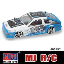 High speed 70KM/H gas rc car 1/10TH nitro rc car rc hobby wholesale