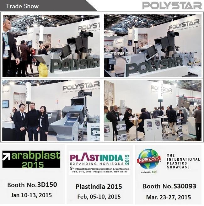 polystar_trade_show-3.jpg