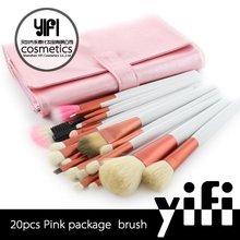 Makeup brush bag high quality 20pcs professional private label makeup brush