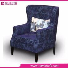 Modern custom Chinese Style sectional foshan sofa cloth high back one person sofa