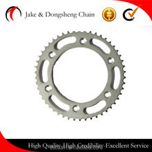 motorcycle parts Chain sprocket