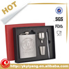 /product-gs/stainless-steel-hip-flask-gift-set-names-of-alcoholic-beverages-60275629185.html