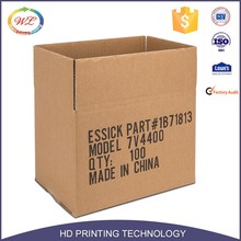 Eco-Friendly Paper Material Corrugated Boxes Manufacturers