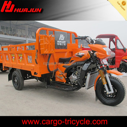 China tricycle/motorized tricycle for cargo/3 wheel cargo trike motorcycle